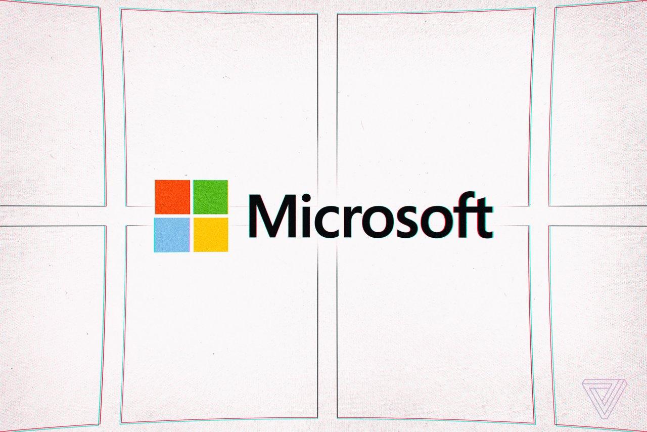 В ближайшие месяцы Microsoft проведёт мероприятия о Windows, играх и облачных технологиях