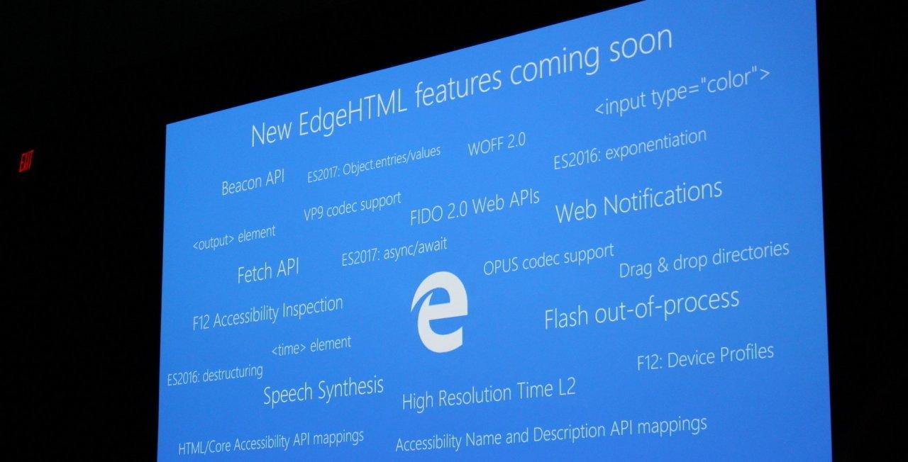 В апреле Microsoft удалит Edge Legacy из состава Windows 10
