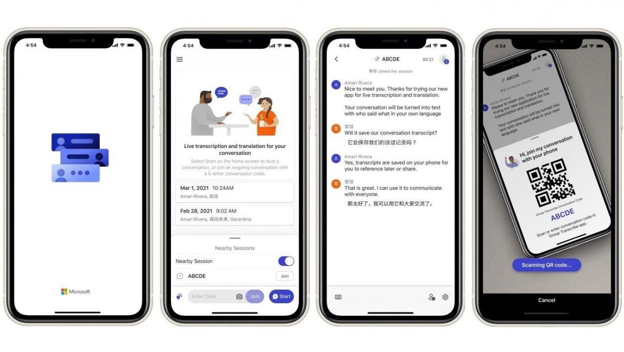 Microsoft выпустила приложение Group Transcribe для iOS