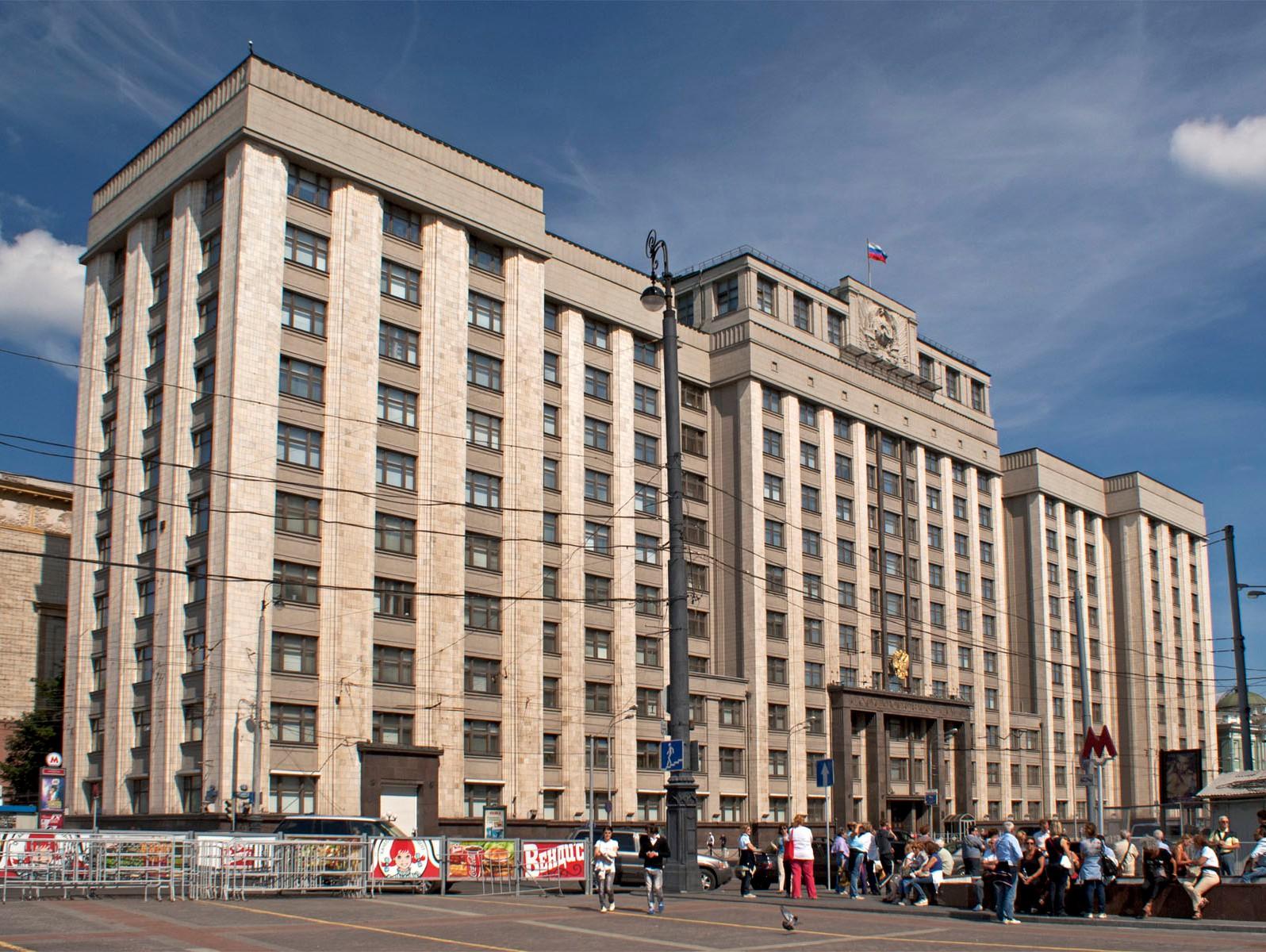 Один из депутатов Государственной думы находится в реанимации с COVID-19