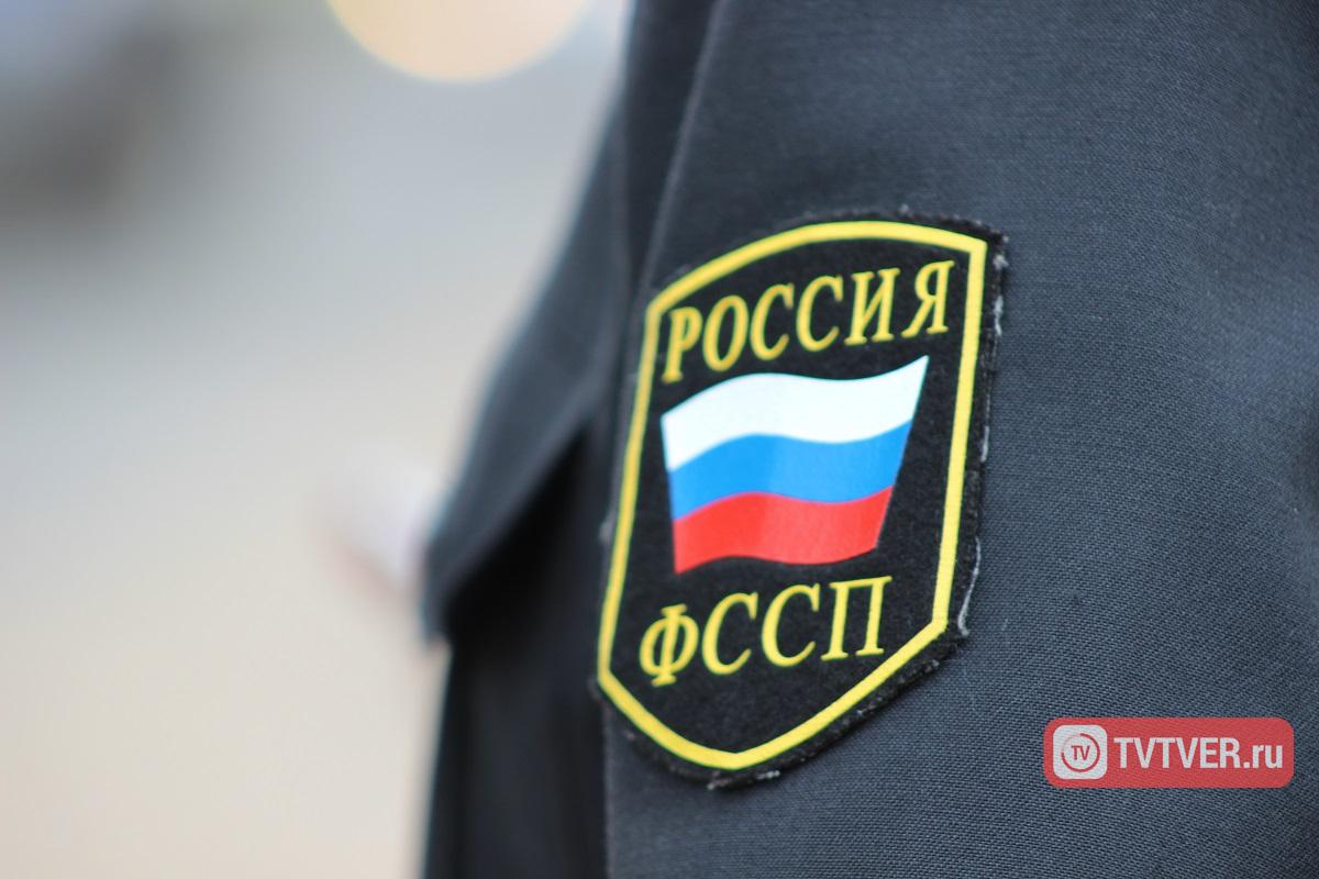 Жителям Тверской области стало проще дозвониться до судебных приставов