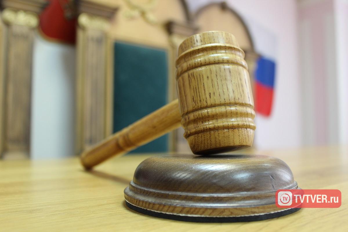 Жителей Зубцовского района осудили за воровство