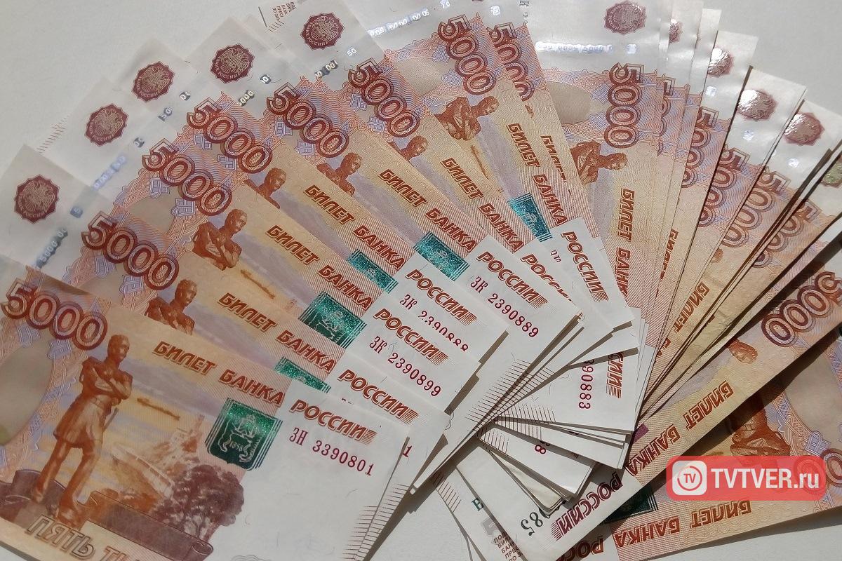 Лжемедработница похитила у тверской пенсионерки 150 тысяч рублей