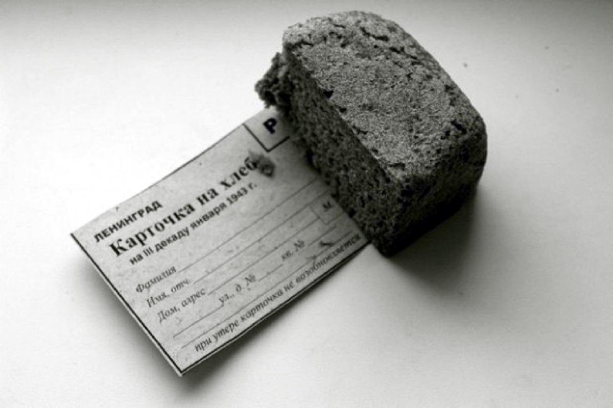 В Твери пройдет акция 'Блокадный хлеб'