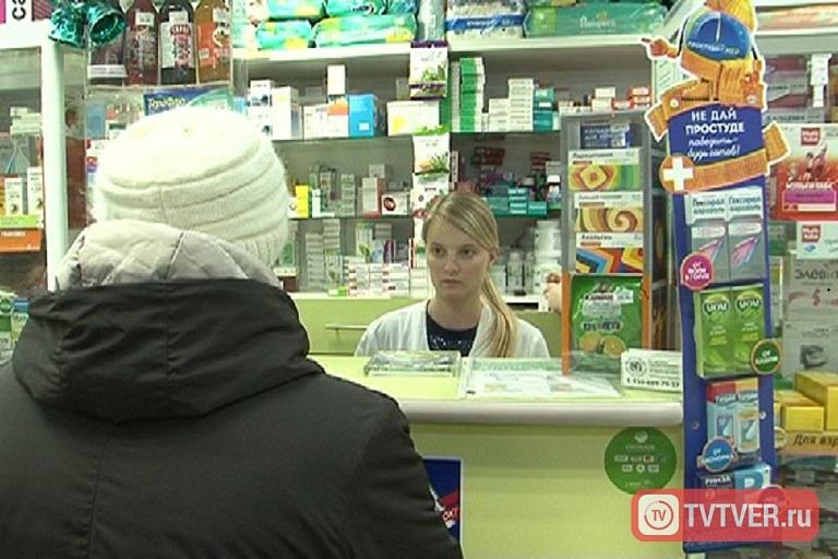 В фировской аптеке не оказалось лекарств для инвалида