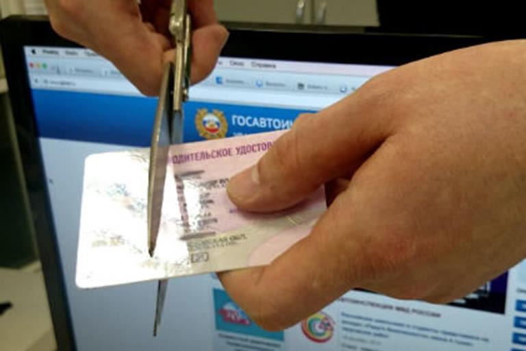 Двух наркозависимых жителей Тверской области лишили водительских прав