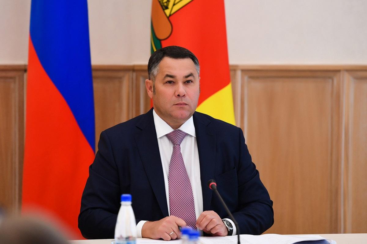 Игорь Руденя взял под личный контроль ситуацию с выплатами семьям в Тверской области