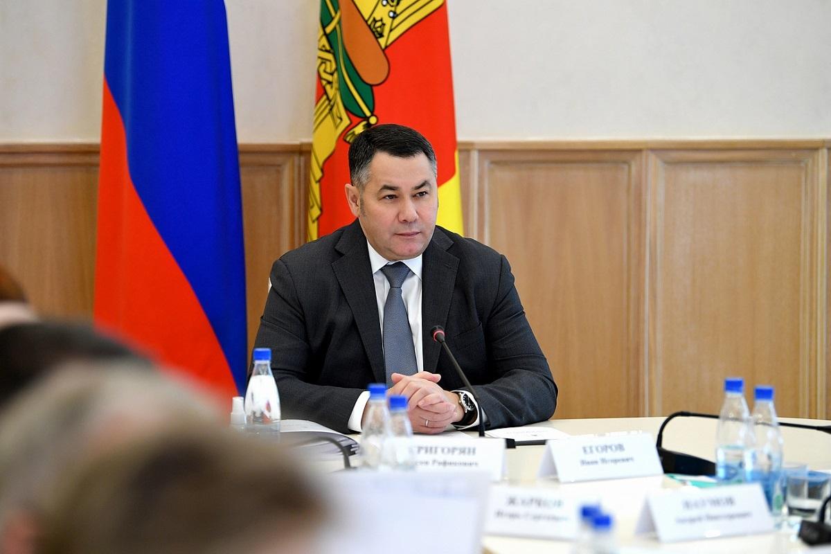 Губернатор Тверской области обсудил с членами кабмина вопросы безопасности