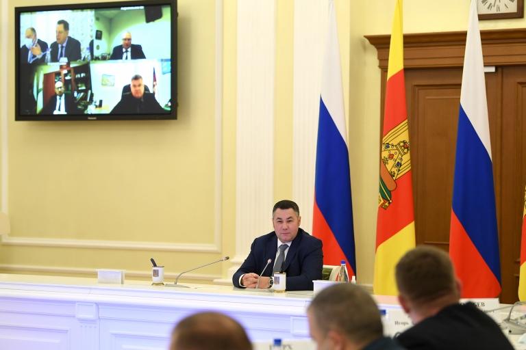 Игорь Руденя поставил задачи на 2021 год перед главами муниципальных образований Тверской области
