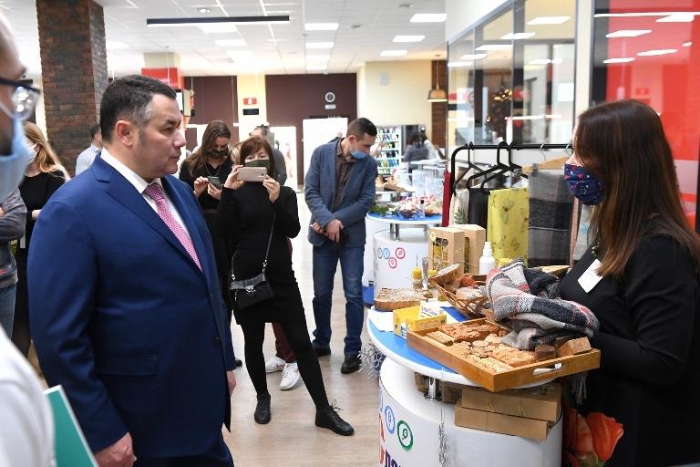 Губернатор Тверской области встретился с предпринимателями-участниками образовательных программ центра «Мой бизнес»