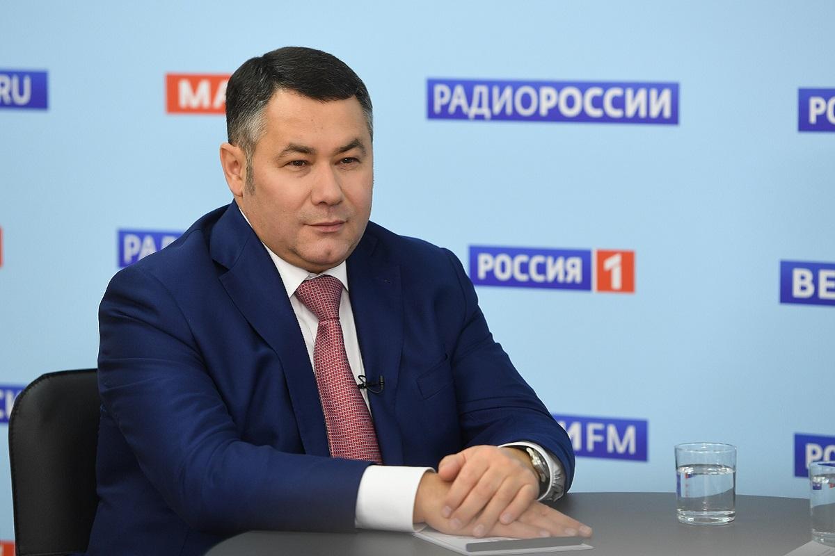 Губернатор Тверской области в прямом эфире рассказал о ситуации в регионе
