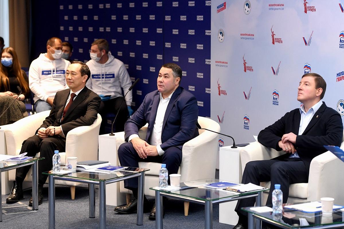 Игорь Руденя принял участие в Социальном онлайн-форуме «Единой России»
