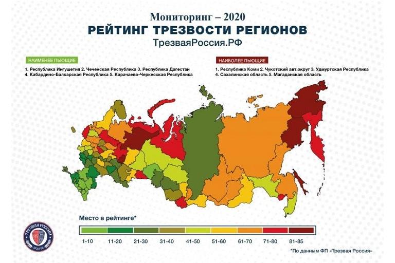 Тверская область заняла 64 место в рейтинге трезвости регионов