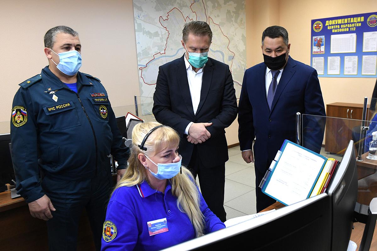 Губернатор и Министр здравоохранения РФ посетили диспетчерский центр СМП в Твери