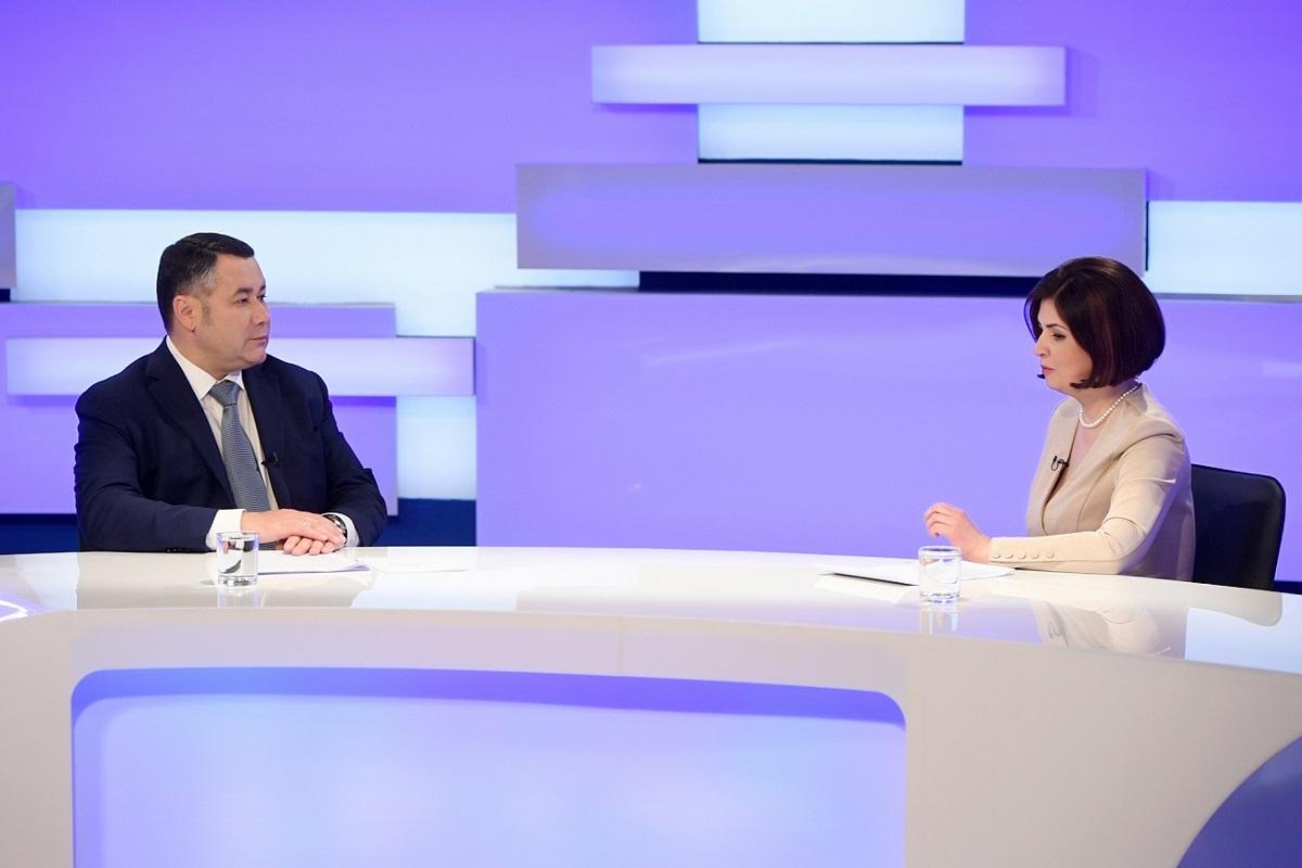 Губернатор Тверской области Игорь Руденя ответит на актуальные вопросы в прямом эфире