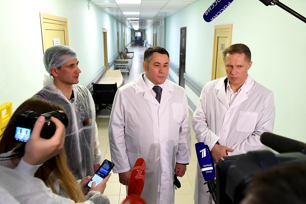 Глава минздрава РФ высоко оценил работу медицины в Тверской области
