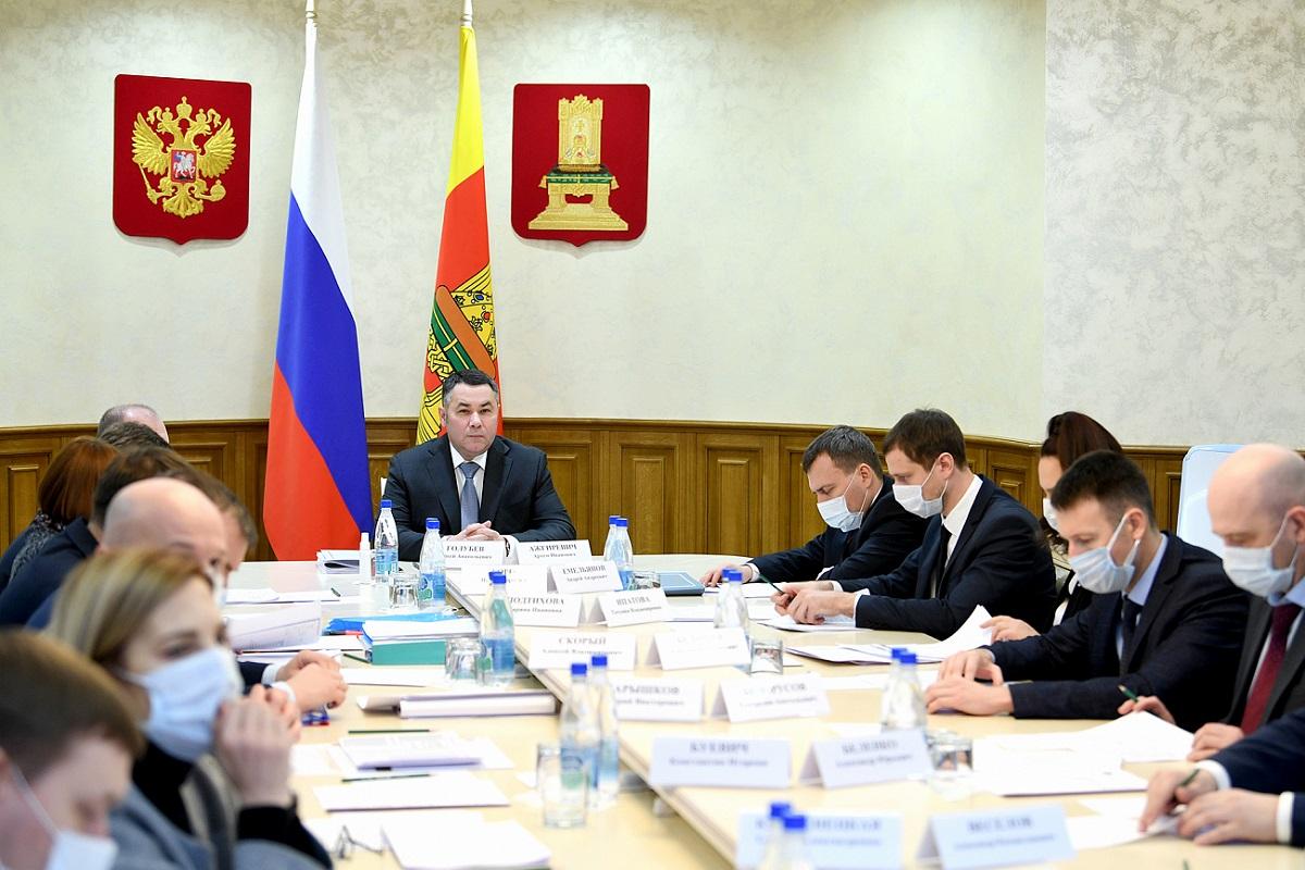Еще две компании в Тверской области получат господдержку по программе 'Оборотный капитал'