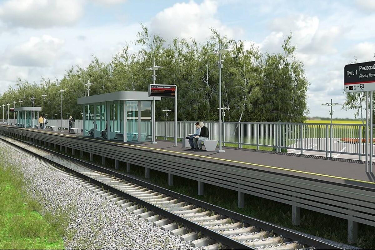 В Тверской области выбирают название для новой железнодорожной станции