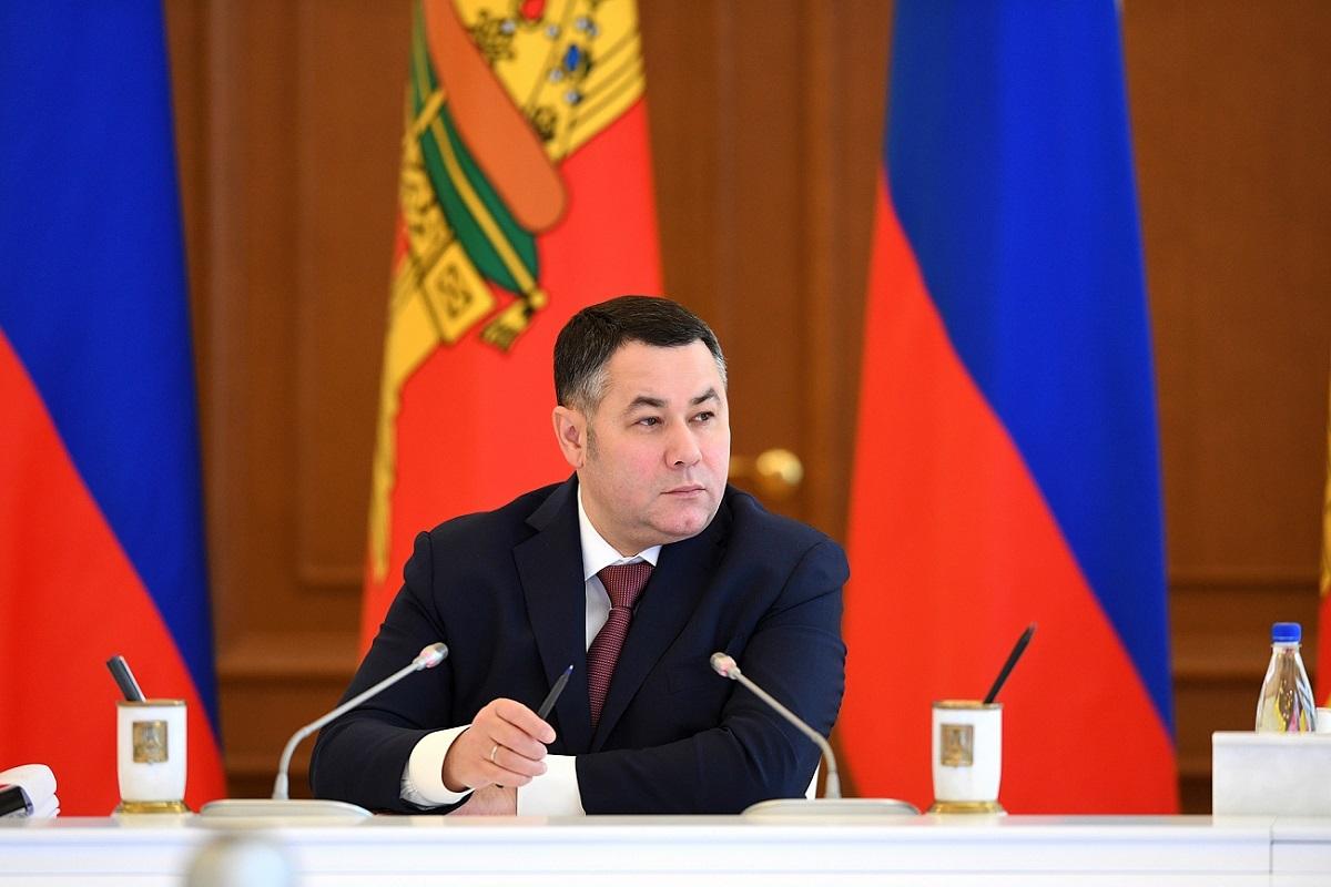 На заседании правительства Тверской области обсудили подготовку к половодью, событийный туризм и культуру