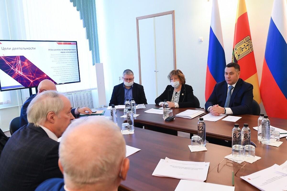 Губернатор Игорь Руденя поручил разработать областную ипотечную программу для молодых ученых