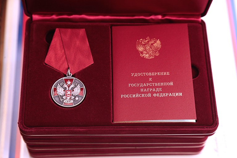 Президент России наградил медалью жительницу Тверской области