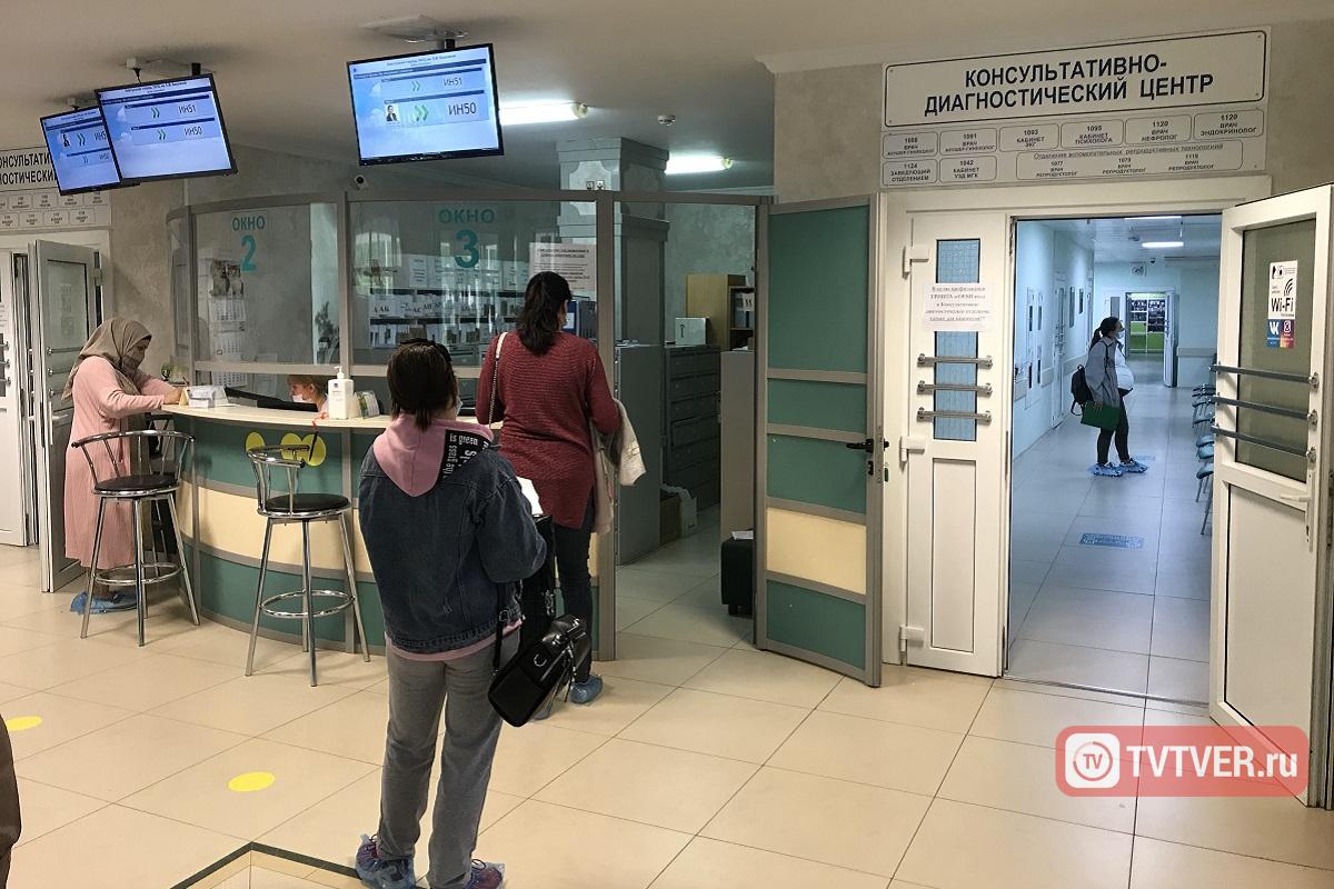 Жителей Тверской области приглашают на бесплатный анализ крови и диагностику в рамках «Недели здоровья»