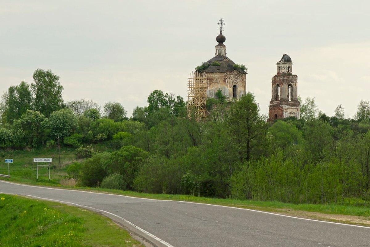 Администрация сельского поселения в Тверской области заплатит штраф за выбоины на дороге