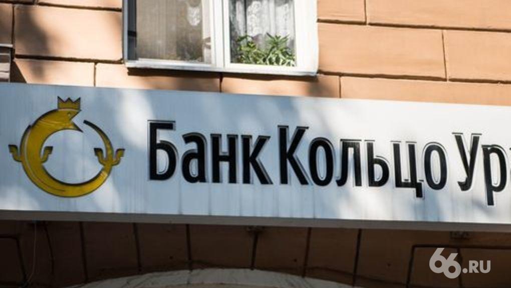 В домах топ-менеджеров УГМК прошли обыски по делу о подкупе начальника полиции