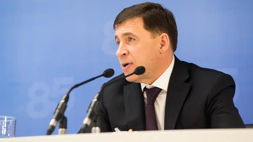 Евгений Куйвашев не стал объявлять 31 декабря выходным днем