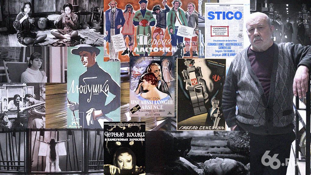 Планы на выходные: восемь забытых фильмов XX века от режиссера Олега Балмашева