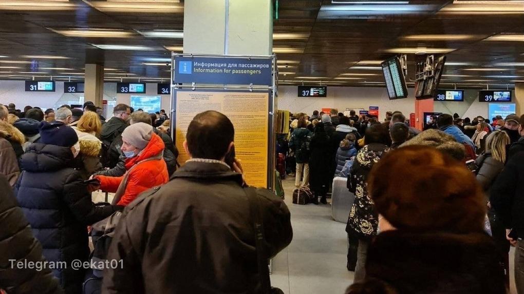 В Кольцово скопились огромные очереди после сбоя в работе внутренних сервисов. Фото
