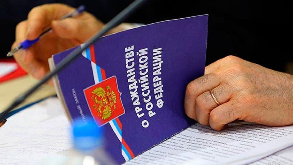 Особенности программы переселения соотечественников в Россию