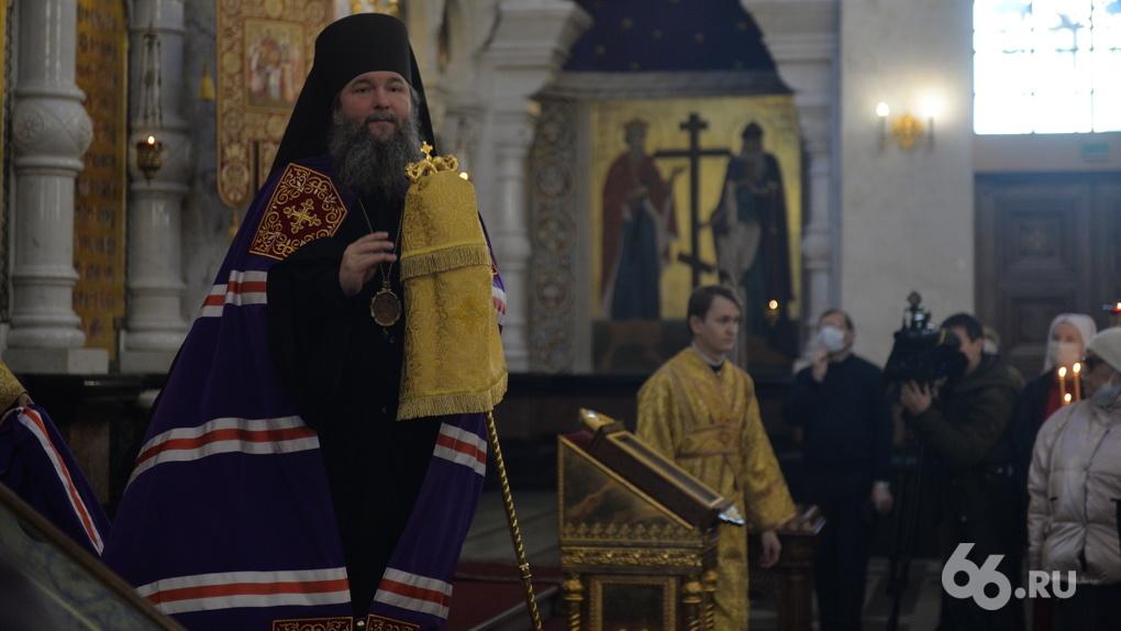 Новый глава Екатеринбургской епархии рассказал, как будет решать внутрицерковные конфликты