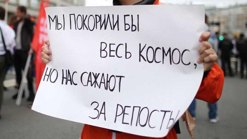 Число экстремистов в Екатеринбурге выросло на 650%. Дальше будет только хуже