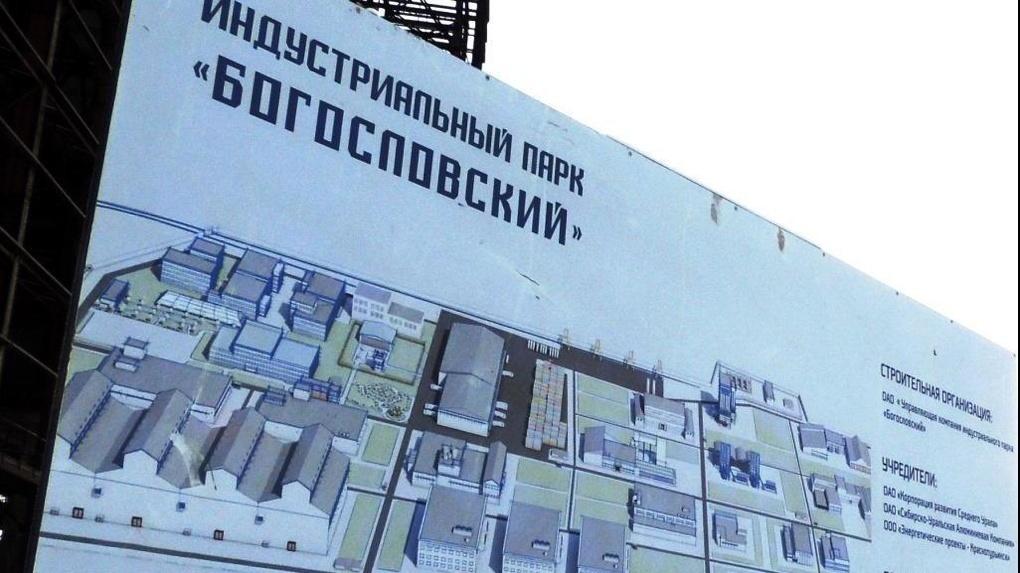 Губернаторская корпорация 10 лет хоронит индустриальные парки. Итоги промышленной реформы на Урале