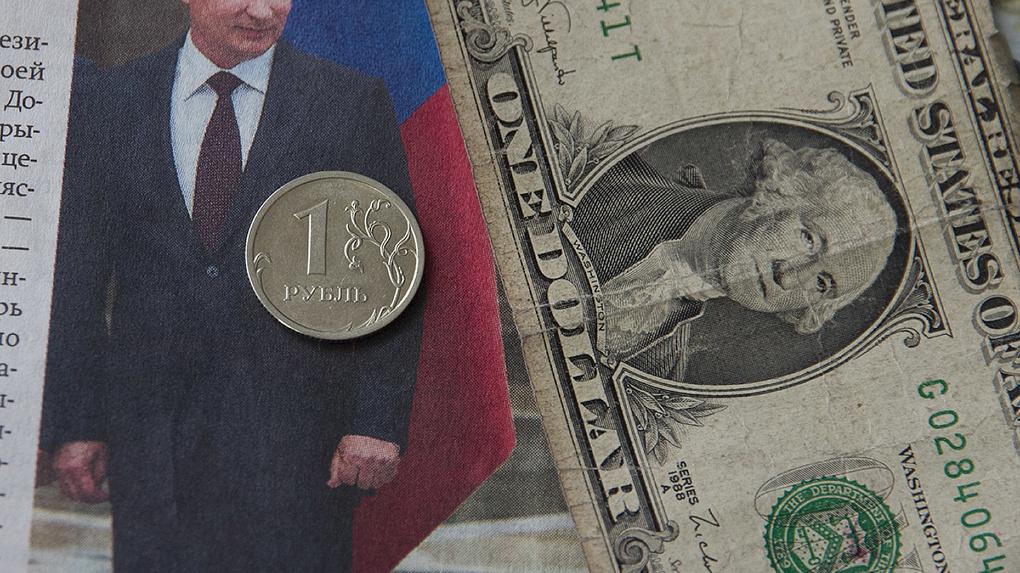 В Свердловской области выросло число миллиардеров