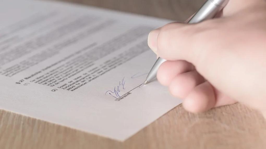 ТОС «Академический» представит отчет о проделанной работе