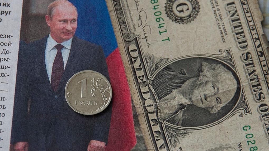 Рубль падает в ожидании новых санкций США. Прогнозы