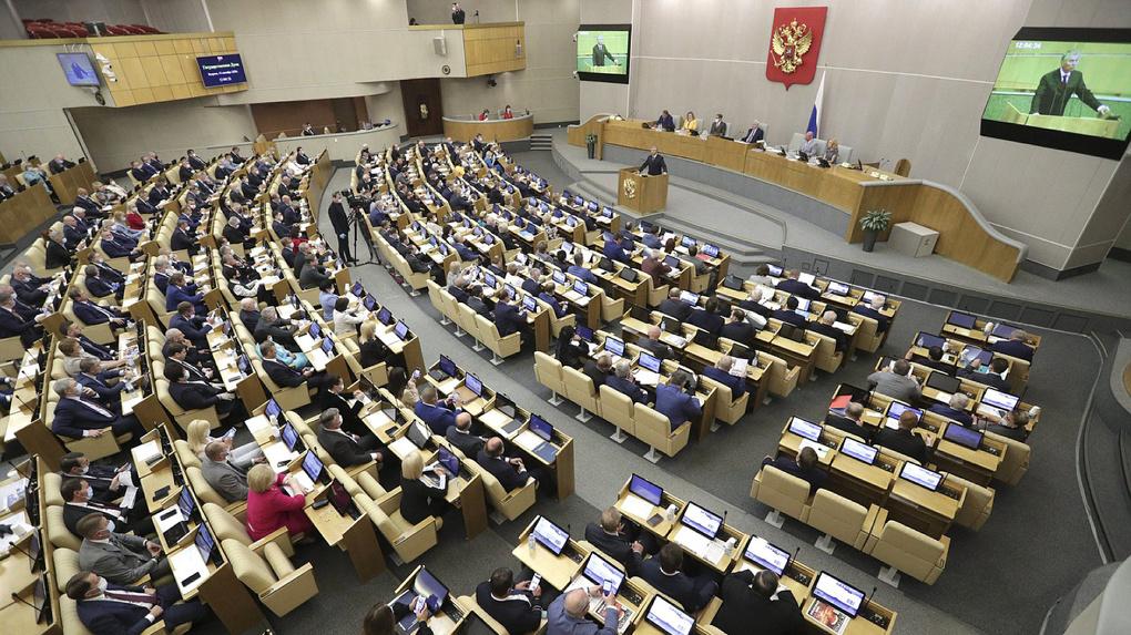 Госдума одобрила закон, освобождающий от наказания за коррупцию «по не зависящим обстоятельствам»