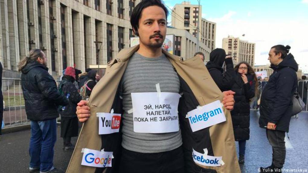 На митингах отключают мобильный интернет и камеры на улицах. Как это работает?