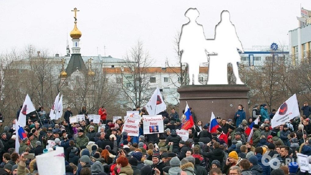 Верховный суд отправил на пересмотр дело о правах на памятник Татищеву и де Геннину