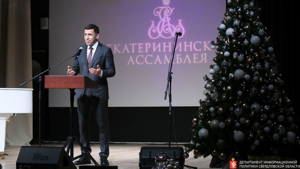 Коронавирус изменил главный благотворительный аукцион года. Новые правила и лоты Екатерининской ассамблеи