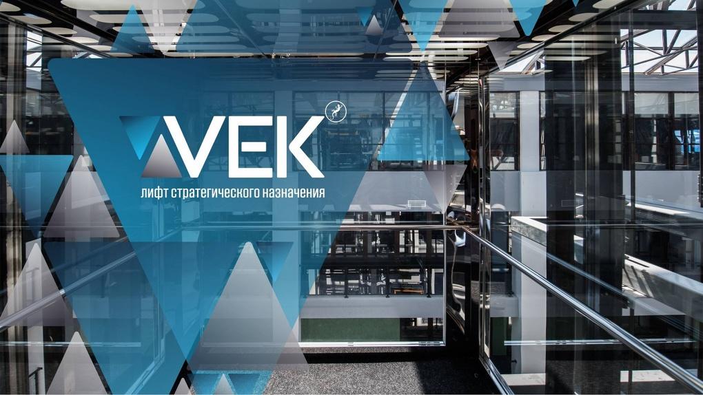 У екатеринбургского производителя лифтов за долги забрали бизнес-центр. Он винит во всем Министерство ЖКХ