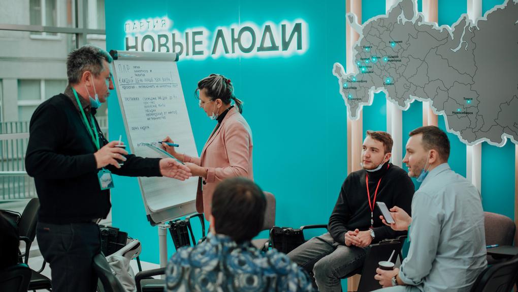 «Марафон идей». «Новые люди» запустили в Свердловской области конкурс инициатив по улучшению жизни