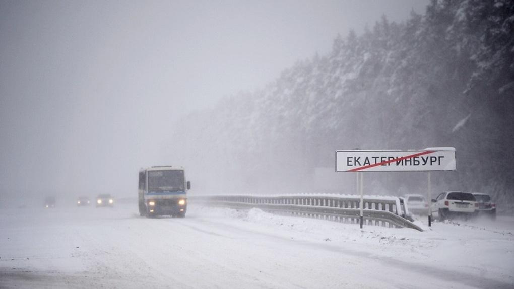 В Екатеринбург идет сильная метель. В Челябинской области из-за нее встал транспорт и объявили режим ЧС
