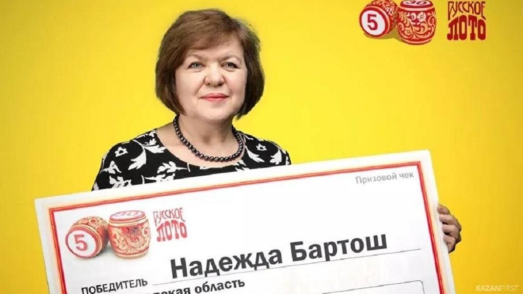 Миллиард Надежды Бартош: как изменилась жизнь пенсионерки из Подмосковья после розыгрыша «Русского Лото»