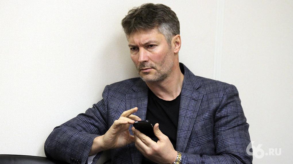 Кассира из закрытого поселка осудили за организацию митинга в Екатеринбурге после репоста твита Ройзмана