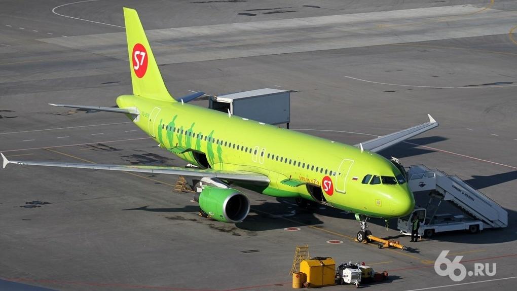 В России запустили сервис бронирования личных самолетов. Цены