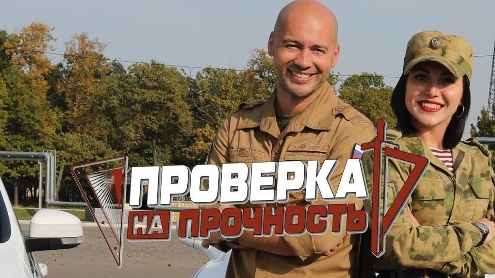 Росгвардия стала лауреатом «Премии Рунета 2020» за военно-патриотическое шоу на YouTube