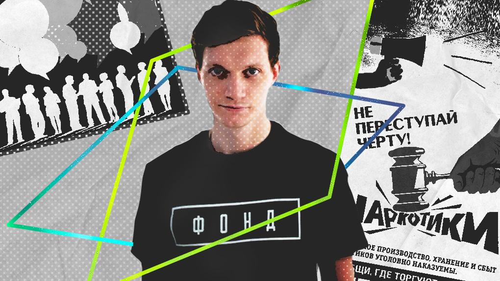«Подростки без нормального лидера слушают Моргенштерна». Тимофей Жуков — про новый закон о наркотиках